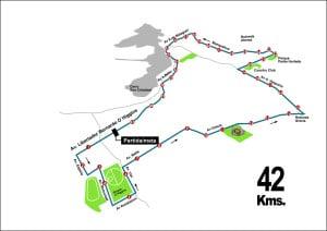 Santiago_Maratona_42K_percurso